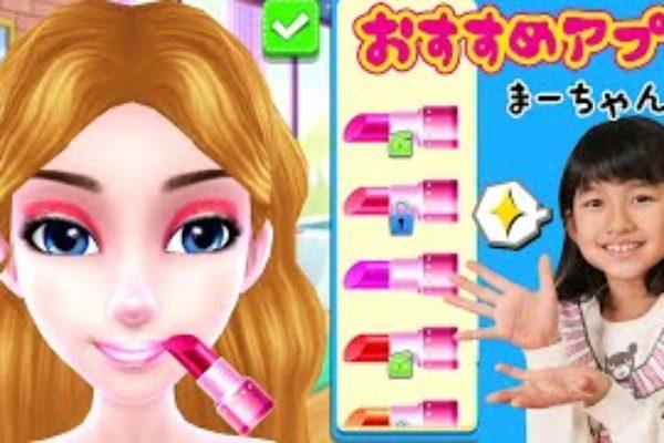 まーちゃんのおすすめ☆ゲームアプリ6選!第2弾☆himawari-CH