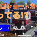 【荒野行動】新河口ショートカット知ってる?【旗艦 永遠 枕】3車種で検証!