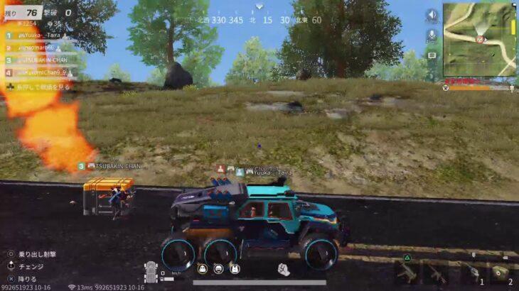 [PS4]荒野行動